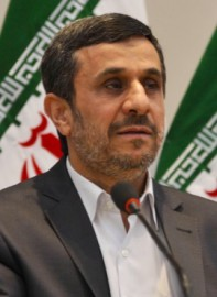 How to pronounce Mahmoud Ahmadinejad - Photo by Agencia Brasil