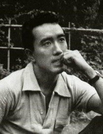 How to pronounce Yukio Mishima