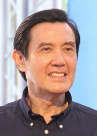 How to pronounce Ma Ying-jeou - Photo by Jamiweb