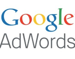 How to pronounce Google AdWords