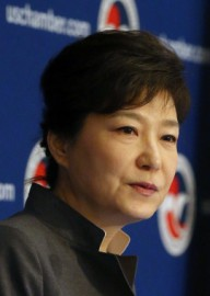 How to pronounce Park Geun-hye - Photo by Cheong Wa Dae