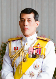 How to pronounce Vajiralongkorn - Photo by The Public Relations Department