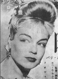 How to pronounce Simone Signoret - Photo by Eiga no Tomo
