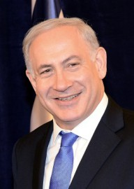 How to pronounce Benjamin Netanyahu - Photo by U.S. Department of State